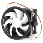 PCCOOLER Q101 2200RPM CPU Heatsink w/ Cooling Fan - Black + White + Silver