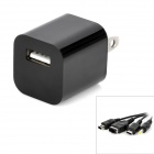 USB AC Power Adapter w/ 4-in-1 Charging Cable for SP / PSP / NDS + More (AC 110~240V / US Plug)