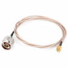 N-J to SMA-J Adapter Cable - Silver + Golden (1m-Length)