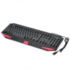 Genius K3 USB Powered 104-Key Wired Gaming Keyboard w/ LED Red Backlight - Black