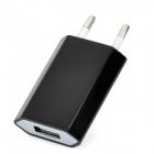 USB AC Power Adapter w/ 4-in-1 Charging Cable for SP / PSP / NDS + More (AC 110~240V / EU Plug)