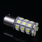 4.5W 320LM 27x5050 SMD LED White Light Car Decoration Lamp