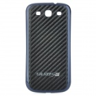 Elegant Replacement Housing PU Leather Back Cover Case for Samsung Galaxy S III i9300 - Black