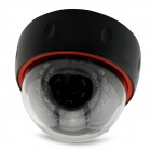 "1/3"" CCD 420TVL IR Security Dome Camera w/ 30-LED IR Night Vision - Black (6mm/NTSC)"