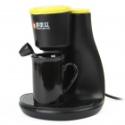 CM6621 412W Drip Coffee / Tea Maker Machine - Yellow + Black (3-Flat-Pin Plug / 240mL)