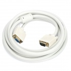 VGA Female to Male Extension Cable - White (5M)