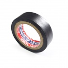 Electrical PET Insulated Tape - Black