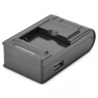 4-in-1 Portable Mini US Plug USB Battery Charger for Nokia BL-4C / BL-5C + More - Black (AC 220V)