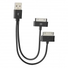 iPhone / P1000 USB Data / Charging Cable