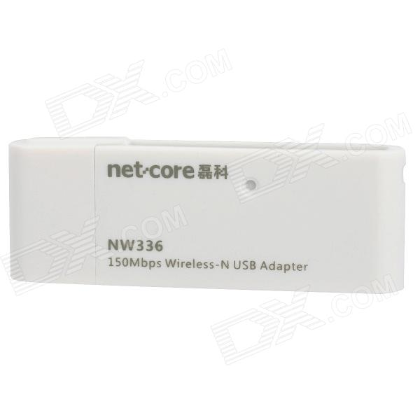 Netcore NW336 2.4GHz 150Mbps 802.11b/g/n Mini USB Wi-Fi Wireless Network Adapter - White