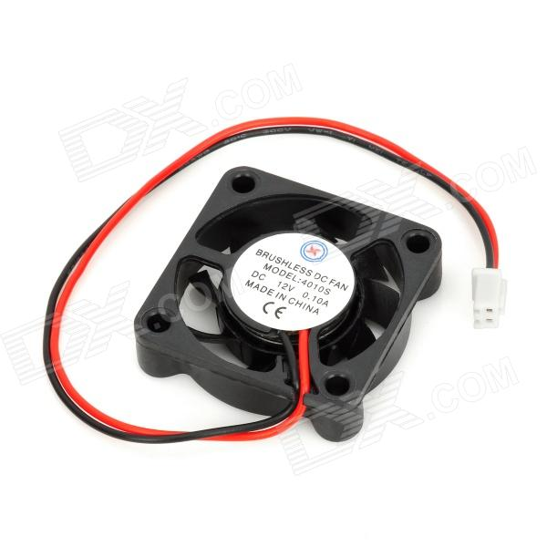 4010S DC 12V 0.1A Brushless Cooling Fan (4 x 4 x 1cm) delta bub0812hd hm00 bj91 dc 12v 0 53a server blower fan
