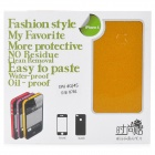 Fashion Glaring Protective Full Body Skin Sticker for iPhone 4 / iPhone 4S - Deep Golden