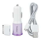 USB Car Cigarette Lighter Power Adapter for iPhone / Samsung / HTC - Purple + White