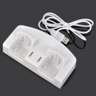 Dual Rechargeable Battery Pack Charging Station for Wii - White