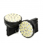 T20 2,5 W 13-LED White Light Car Brake / Backup / Scheinwerfer / Deko-Licht (12V / 2 ST)