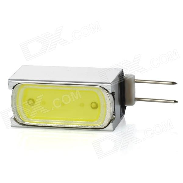 G4 1.5W 125~140lm 6000~6500K LED White Light Bulb (12V)