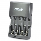 ONAN AA / AAA Battery Charger w/ Car Charger / EU Plug Adapter (US Plug)