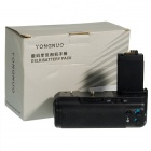 YongNuo Vertical Grip External Battery Pack for Canon 450D