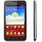 "STAR N7000 Android 4.0 WCDMA Smartphone w/ 5.3"" Capacitive Screen, GPS, Wi-Fi and Dual-SIM - Black"