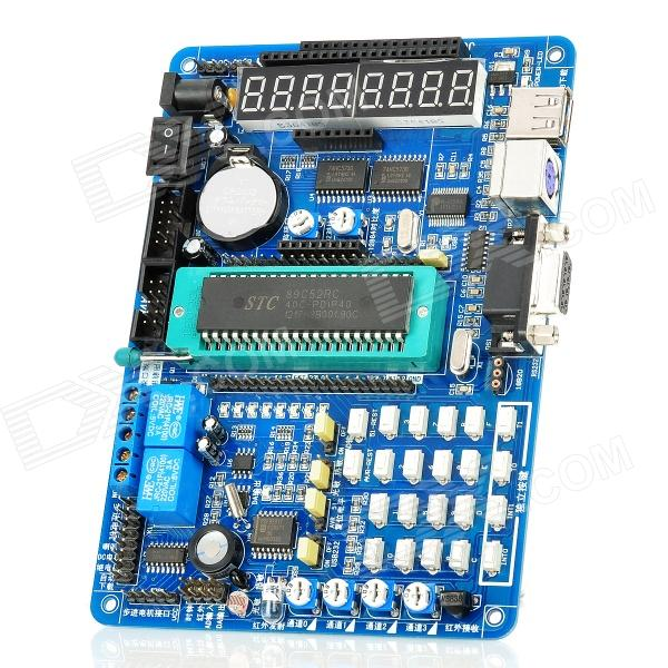 51 MCU SCM Development Board Kit