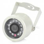 Safety Surveillance Security Camera w/ 12-LED IR Night Vision - Beige (PAL)