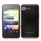 "THL V11 Android 4.0 WCDMA 3G Smartphone w/ 4.0"" Capacitive Screen, GPS, Wi-Fi and Dual-SIM - Black"
