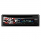 "CA890 3.0"" LED Screen Single Din Auto Car DVD Media Player w/ Controller"