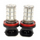 H11 2W 27-5050 SMD LED Blue Light Car Lamps (DC 12V / 2 PCS)