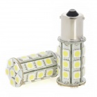 1156 3W 27-5050 SMD LED White Light Car Lamps (DC 12V / 2 PCS)