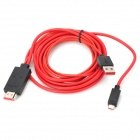 MHL Micro USB to HDMI HDTV Adapter Cable for Samsung Galaxy S II + More - Black + Red (2m-Length)