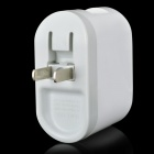 AC Power Adapter Charger w/ Dual USB Output for Iphone / Ipad / HTC / Samsung - White