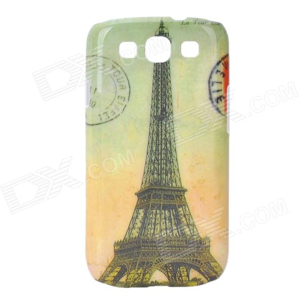 Eiffel Tower Pattern Protective Plastic Back Case for Samsung i9300 - Yellow protective plastic case for motorola razr xt910 yellow