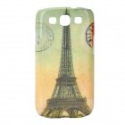 Eiffel Tower Pattern Protective Plastic Back Case for Samsung i9300 - Yellow
