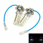 GZ0025 H3 Car 2W 250~262lm 6000K 21-3528 SMD LED White Light Lamps (DC 12V / Pair)