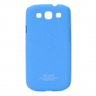 Fashion Protective Matte Polycarbonate Back Case for Samsung i9300 - Blue