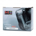 MeiKe MK-5D3S External Battery Grip for Canon 5D Mark III - Black