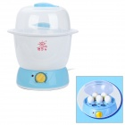 HB-004 Multi-Function Steam Baby Bottle Sterilizer - White + Blue