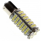 1157 5.5W 450LM 102-3528 SMD LED White Light Car Backup Bulb (12V)