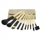 Professional Cosmetic Makeup Brushes Set w/ PU Leather Case - Beige (10 PCS)