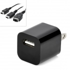 3-in-1 Charger Set for Nintendo DS / DS Lite / DSi / DSi XL / 3DS - Black (US Plug / 120cm)