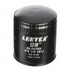 LEETKA Oil Filter for Audi A6 - Black