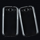 Protective Plastic Back Cover Case for Samsung Galaxy S III / I9300 - Transparent (2 PCS)