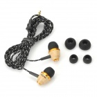 Awei In-Ear Earphone for IPHONE, Cell Phone, MP3, MP4 - Wood (3.5mm)