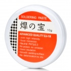 Soldering Paste Grease for BGA SMD PC Board Repair (10g)