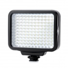 LED-5006 7.2W 5000K 1200Lux 12-LED Video Lamp - Black