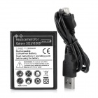 Replacement 3.7V 2300mAh Battery + USB Data / Charging Cable Set for Samsung Galaxy S3 i9300 - Black
