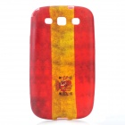 Retro Spain National Flag Pattern Protective TPU Back Case for Samsung Galaxy S 3 i9300 - Red