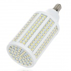 SENCART E14 20W 3500K 1410lm 282-LED Warm White Light Bulb - White + Yellow (AC 85~265V)