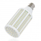 SENCART B22 20W 3500K 1410lm 282-LED Warm White Light Bulb - White + Yellow (AC 85~265V)