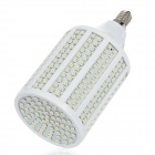 SENCART E14 24W 6500K 1740lm 348-LED White Light Bulb - White + Yellow (AC 85~265V)